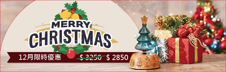 聖誕樹擴香儀特價